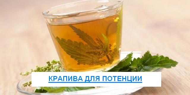 чай в стакане