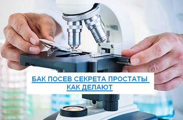изучение