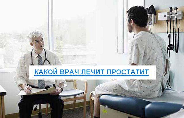 у доктора