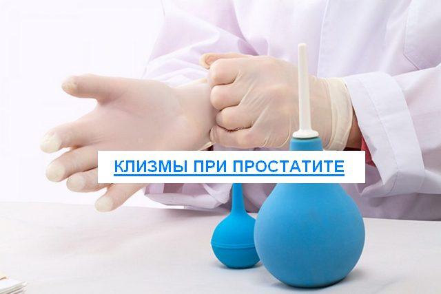 процедура в перчатках
