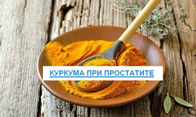 растение в тарелке