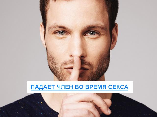 мужчина с пальцем у рта