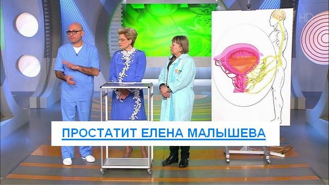 телепередача